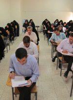 استخدام ثبت اسناد در خوزستان