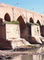 پل باستانی دزفول سبک سازی و ترمیم میشود