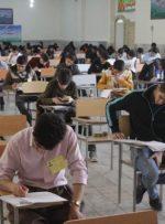 لزوم ثبت نام دانش آموزان در سامانه سلامت