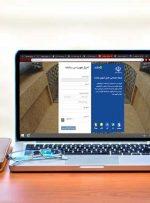 دسترسی نداشتن ۷۰ درصد از دانش آموزان عشایر خوزستان به برنامه شاد