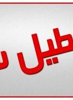 ادارات ۴ شهرستان خوزستان تعطیل شد