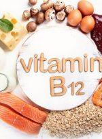 نقش ویتامین B۱۲ در درمان کووید – ۱۹